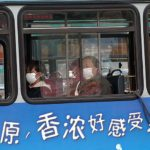 Çin'de