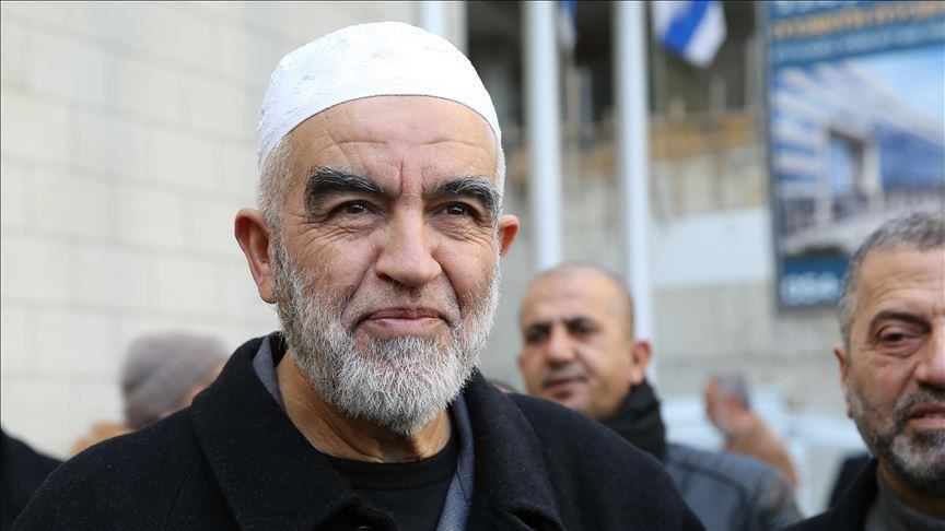 Israel lehnt Antrag auf Verzögerung der Inhaftierung der Ikone Raed Salah ab