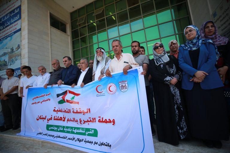 Gazzeliler Lübnan'daki patlamada yaralananlara kan bağışında bulundu