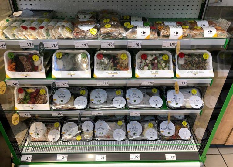 """CarrefourSA, """"Taze Hazır Yemek"""" üretim ve satışına başlıyor"""