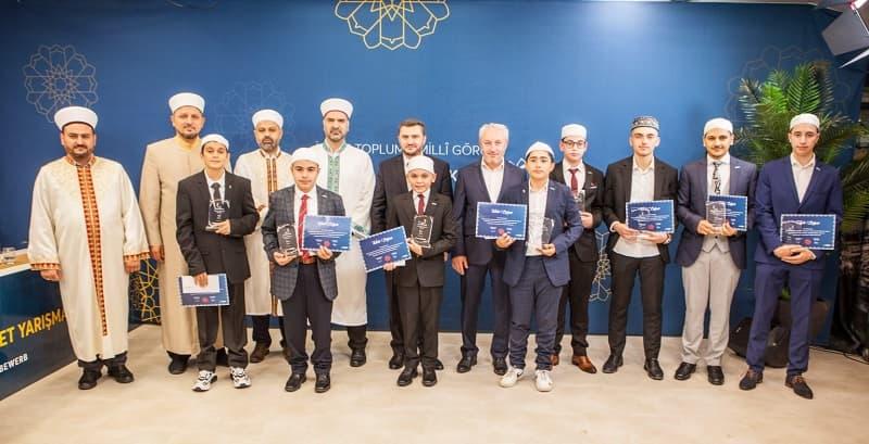 32. Avrupa Kur'ân-ı Kerîm Tilavet Yarışması Sonuçlandı