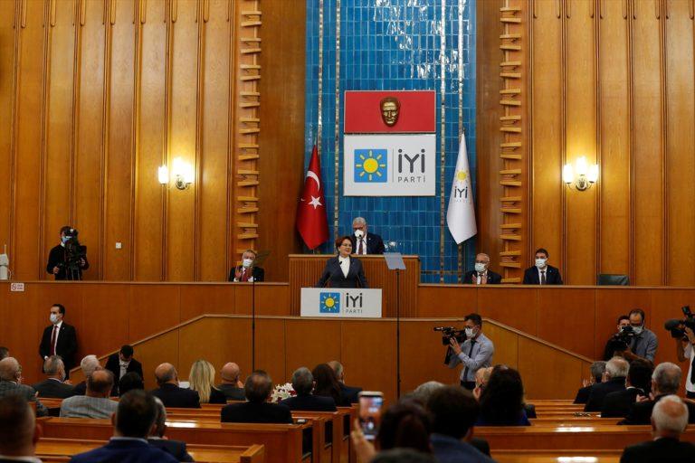 Akşener, İYİ Parti TBMM Grup Toplantısı'nda konuştu: (1)