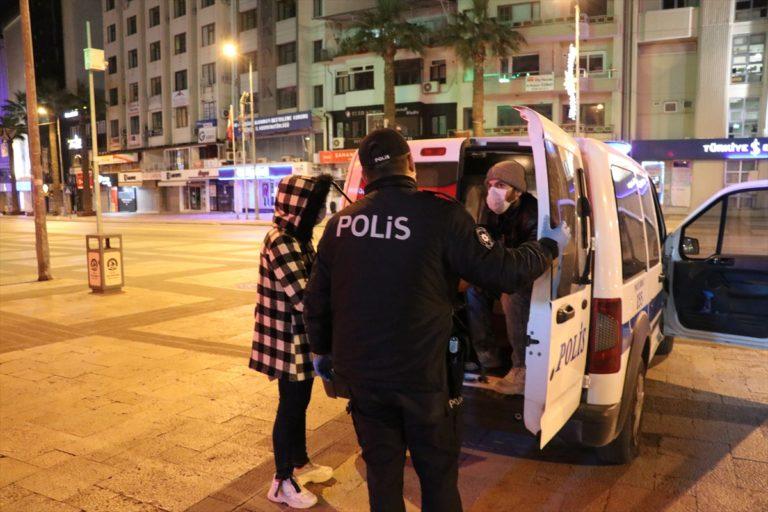 Denizli'de sokağa çıkma kısıtlamasına uymayanlara ceza