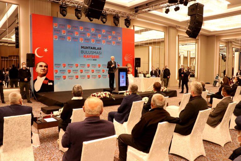 CHP Genel Başkanı Kılıçdaroğlu, Kayseri'de muhtarlarla buluştu: (1)