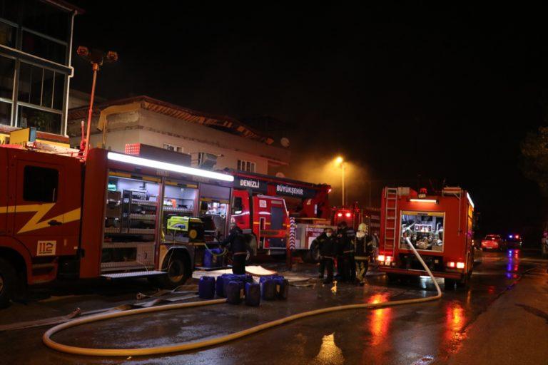 GÜNCELLEME 2- Denizli'de fabrika yangını söndürüldü