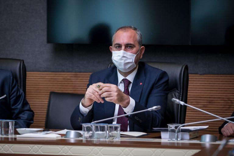 Adalet Bakanı Gül, TBMM İnsan Haklarını İnceleme Komisyonu üyeleriyle bir araya geldi