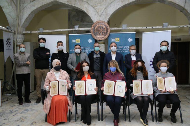 """TYB'nin İstanbul'daki """"Yazar, Fikir Adamı ve Sanatçıları"""" ödülleri sahipleriyle buluştu"""